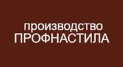 Дальневосточный завод профнастила во Владивостоке